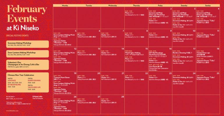 2727 Ki Niseko Feb 2018 Events Calendar Screen