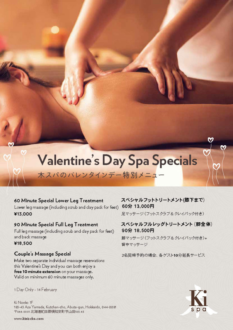 2875 Ki Spa Valentines Flyer 2019 V2