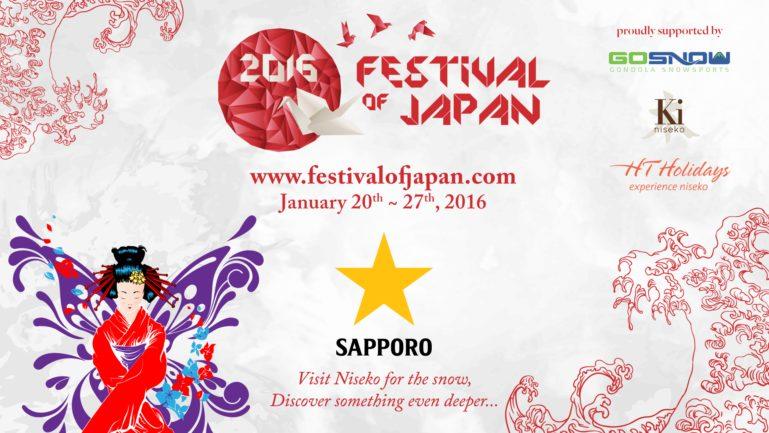 2016 Festival Of Japan Niseko