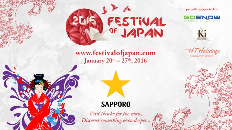 2016 Festival Of Japan Niseko