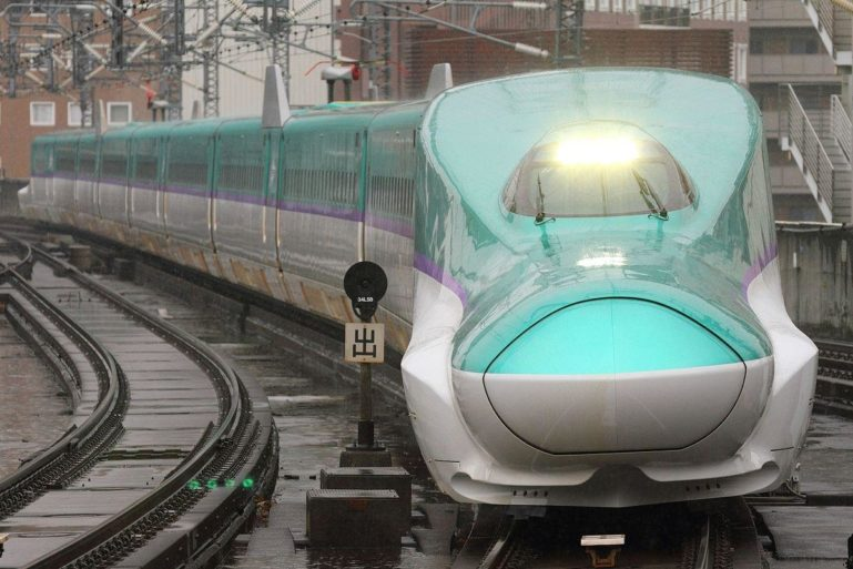 Shinkansen Image Must Link Wikipedia Author