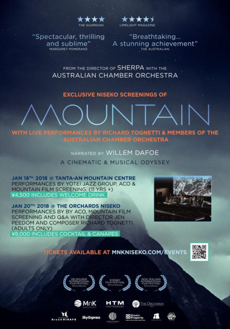 Aco Mountain Flyer