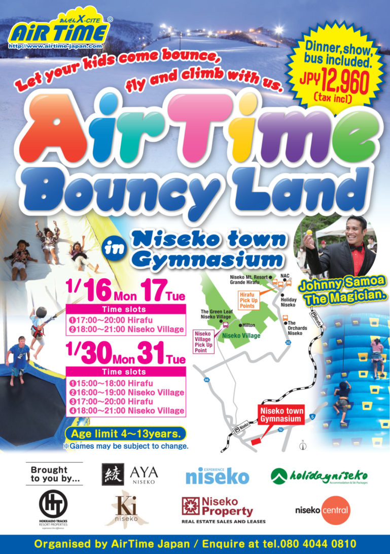 Airtime Bouncy Land 2