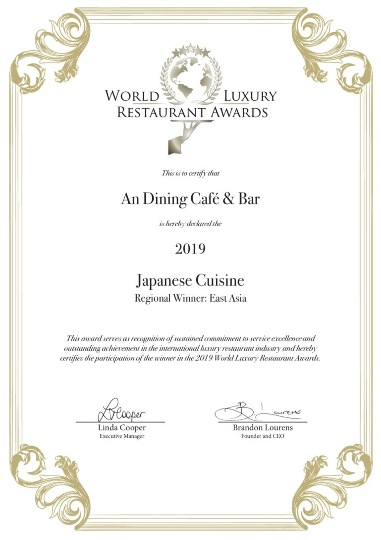 An Dining Café Bar Jpn Csn
