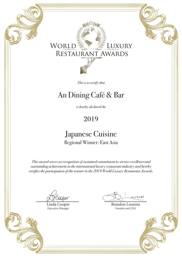 An Dining Café Bar Jpn Csn