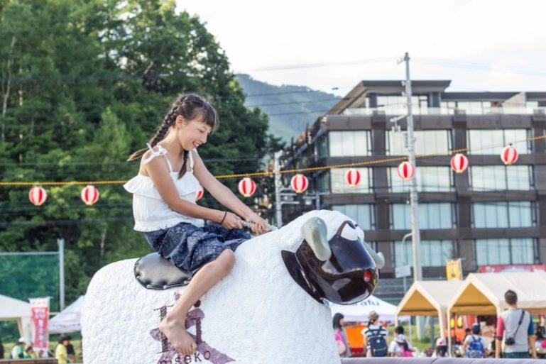 Hirafu Festival Matsuri 2017 Rodeo