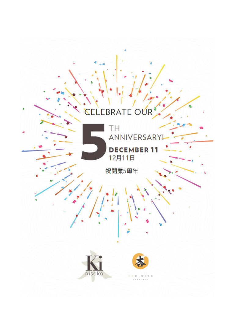 Ki 5Th Anniversary