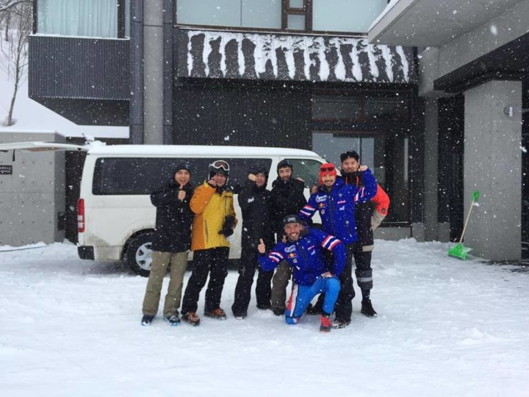 Ki Niseko Photo