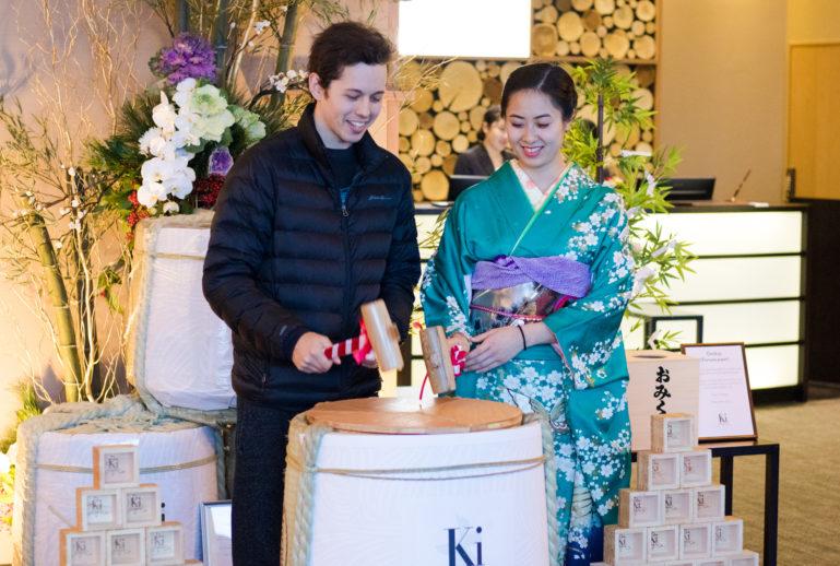 Ki Niseko Sake New Years 2