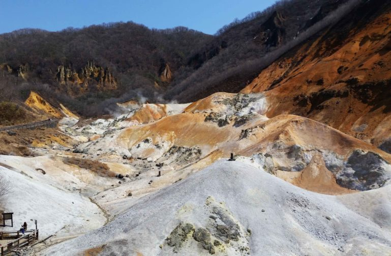 Noboribetsu Hell Valley Spring 3