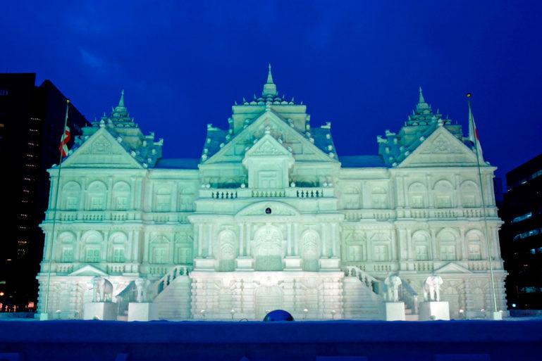Sapporo Snow Festival For Ki1