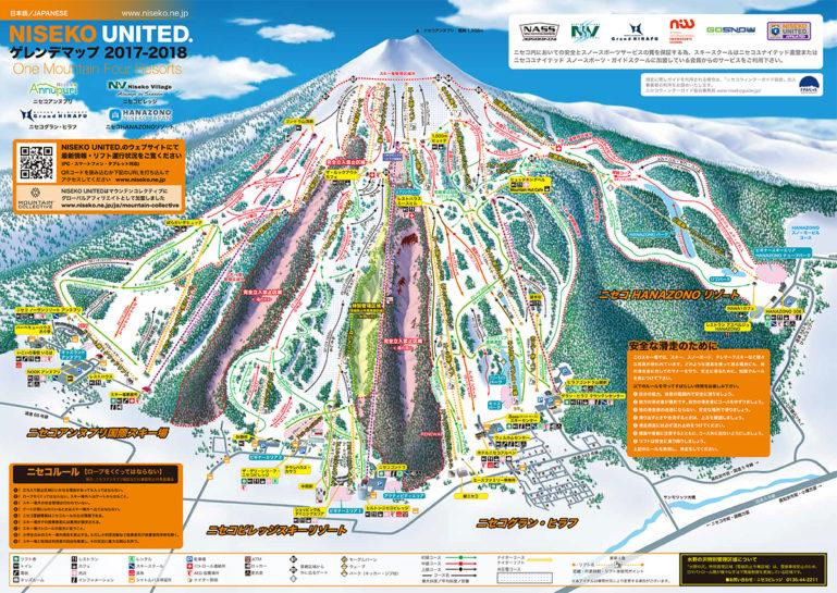 Trail Map Japanese 2017 18