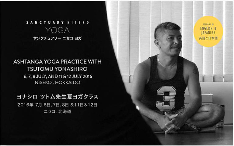 Tsutomo Poster Sanctuary Niseko Yoga Photo