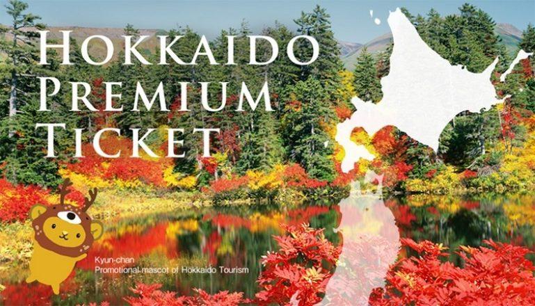 hokkaido-premium-ticket-750