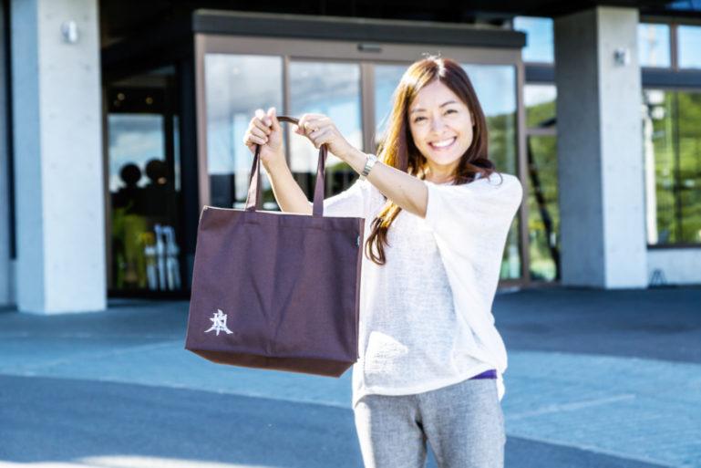 Ki Bag Outside