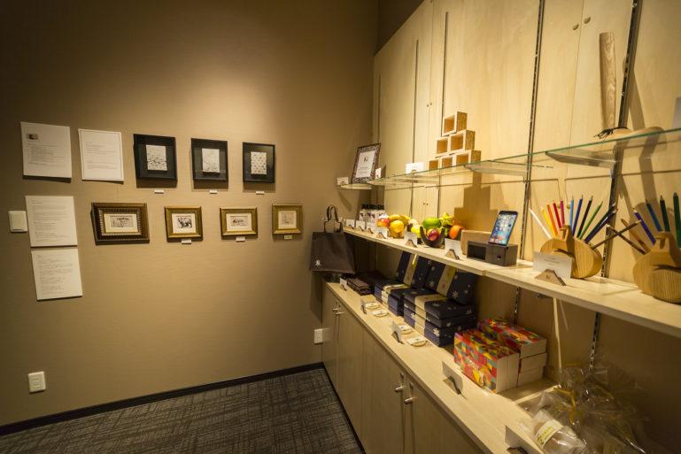 Ki Gift Shop2