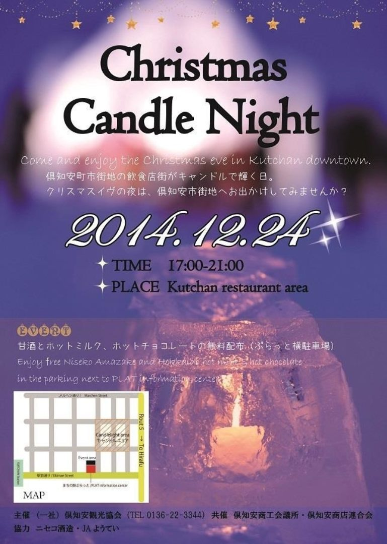 kutchan-candle-night