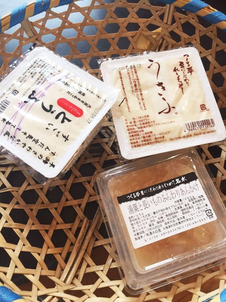 meisui-tofu5