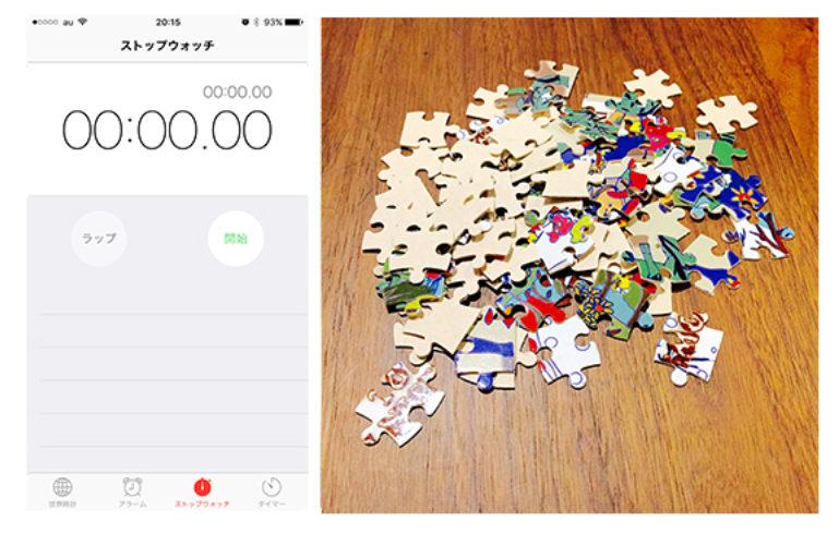 Puzzle Starts2