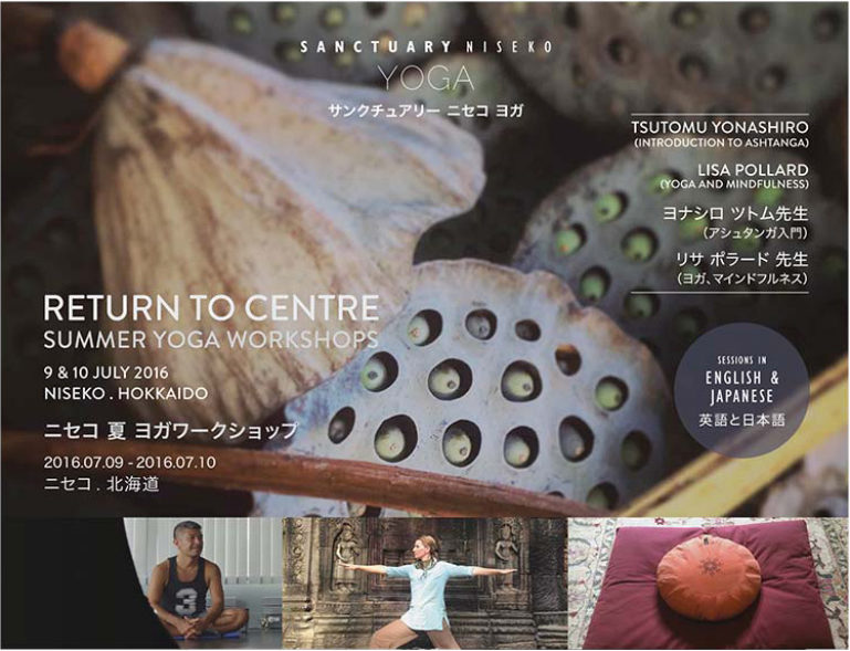 Return To Centre Workshop Poster Sanctuary Niseko Yoga