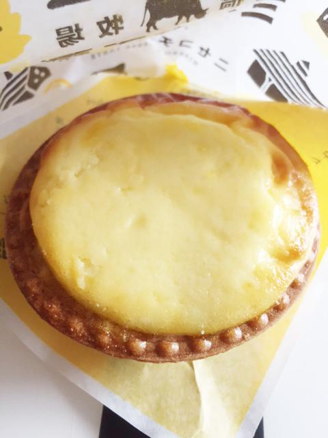 milk-koubou-cheese-tart-2