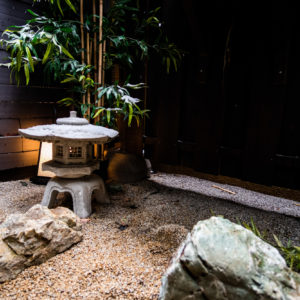 Private Onsen Outside Garden