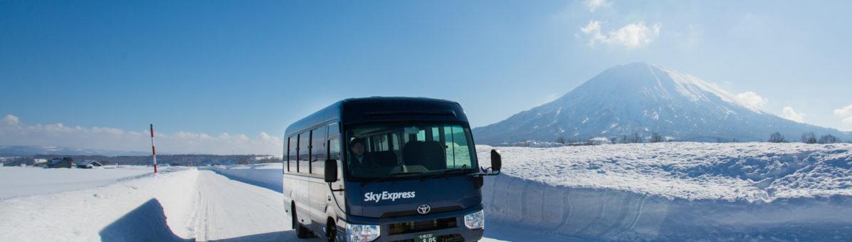 Sky Express Blue Coaster Yotei Winter Low Res 21